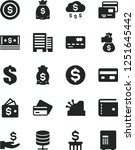 solid black vector icon set  ... | Shutterstock .eps vector #1251645442