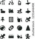 solid black vector icon set  ... | Shutterstock .eps vector #1251646408