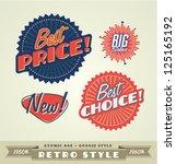 Best Buy New Logo Vector Free Vectors 2959 Downloads Found At Vectorportal