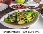 traditional filipino vegetable... | Shutterstock . vector #1251691498