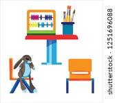 kindergarten  preschool ... | Shutterstock .eps vector #1251696088