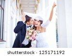 wedding at autumn   Shutterstock . vector #125171192