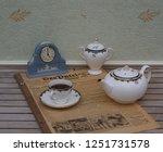 kassel germany 04.11.2018 the... | Shutterstock . vector #1251731578