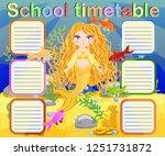 school timetable template for... | Shutterstock .eps vector #1251731872