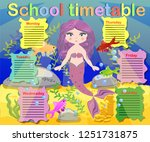 timetable with days of weeks... | Shutterstock .eps vector #1251731875