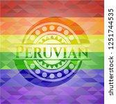 peruvian emblem on mosaic... | Shutterstock .eps vector #1251744535