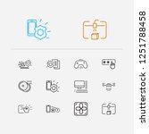 hardware icons set. access code ... | Shutterstock .eps vector #1251788458