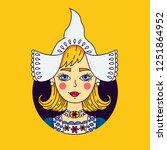 holland netherlands girl woman... | Shutterstock .eps vector #1251864952