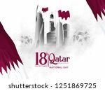 qatar national day celebration  ... | Shutterstock .eps vector #1251869725