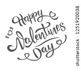 lettering happy valentine's day ... | Shutterstock . vector #1251920038