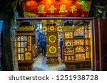 dali  yunnan province   china   ...   Shutterstock . vector #1251938728