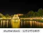 germany  illuminated fountain... | Shutterstock . vector #1251951805