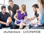 group of people during the... | Shutterstock . vector #1251969538