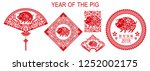 happy chinese new year 2019... | Shutterstock .eps vector #1252002175