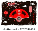 2019 chinese happy new year... | Shutterstock .eps vector #1252034485