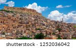 mardin old town with bright... | Shutterstock . vector #1252036042