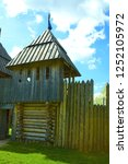 Small photo of Wooden fortress, a fence of a stockade, the reconstruction of ancient battles and rituals