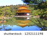 kinkaku ji temple  also known... | Shutterstock . vector #1252111198