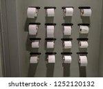 stocks of toilet paper are... | Shutterstock . vector #1252120132