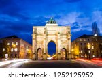 the siegestor  1852   english ... | Shutterstock . vector #1252125952