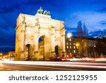 the siegestor  1852   english ... | Shutterstock . vector #1252125955