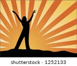 person stretching to the sun | Shutterstock .eps vector #1252133