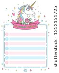 cute wishlist card with unicorn ... | Shutterstock .eps vector #1252151725