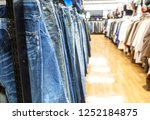 abstract blurred  of jeans and... | Shutterstock . vector #1252184875