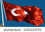elegant turkey flag photos | Shutterstock . vector #1252223752