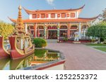 chinese temple chan tak in pyin ... | Shutterstock . vector #1252252372