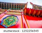 singkawang  west kalimantan ... | Shutterstock . vector #1252256545