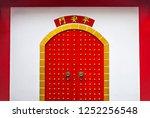 singkawang  west kalimantan ... | Shutterstock . vector #1252256548