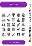 vector icons pack of 25 filled... | Shutterstock .eps vector #1252275478