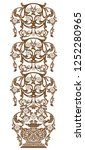 sri lankan traditional arts   Shutterstock .eps vector #1252280965