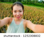 young happy and attractive... | Shutterstock . vector #1252308832