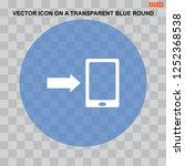mobile phone download vector... | Shutterstock .eps vector #1252368538