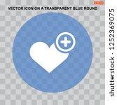 heart icon vector. perfect love ... | Shutterstock .eps vector #1252369075