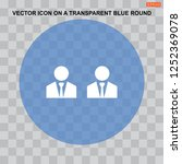 illustration of crowd of people ... | Shutterstock .eps vector #1252369078