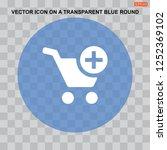 shopping cart icon  vector flat ... | Shutterstock .eps vector #1252369102