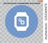smart watch icon vector  flat...   Shutterstock .eps vector #1252369675