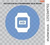 smart watch icon vector  flat...   Shutterstock .eps vector #1252369702