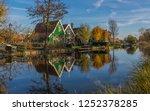 zaanse schans  netherlands  ... | Shutterstock . vector #1252378285