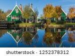 zaanse schans  netherlands  ... | Shutterstock . vector #1252378312