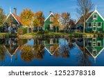 zaanse schans  netherlands  ... | Shutterstock . vector #1252378318