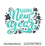 happy new year green vintage... | Shutterstock . vector #1252407892