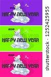 art snowman wishes happy new... | Shutterstock .eps vector #1252425955
