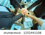 business trust commitment which ... | Shutterstock . vector #1252441108