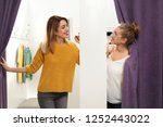 young woman with her friend in... | Shutterstock . vector #1252443022