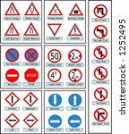 road signs | Shutterstock .eps vector #1252495