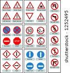 road signs | Shutterstock .eps vector #1252495